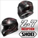 Z-7 INCEPTION 지 세븐 처음 풀 페이스 헬멧 SHOEI Z7