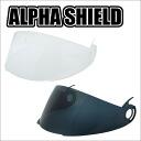 ALPHA 전용 쉴드 스모크 클리어 r1sale fs3gm