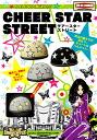 CHEER STAR STREET チアースターストリート 여성용 사이즈 하프 헬멧 DAMM TRAX