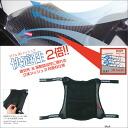 Komine 3D에 어 메쉬 시트 커버 더블 09-108 AK-108