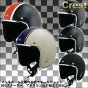 LEAD BARTON BC-6 street Small jet helmet fs3gm