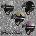 Street Alice QH-4 ladies half Cap helmets LEAD