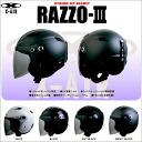 X-AIR LEAD RAZZO3 extreme Jet helmet