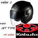VAREL-J (배럴-J)에서 제트 헬멧