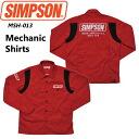 SIMPSON MECHANIC SHIRTS 메카닉 셔츠 MSH-013