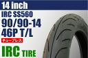 Irc Tire Indonesia Irc Tire 90/90-14 Ss560 46p