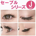 [Eyelash extensions] rice Sable 16 column C x 0.15
