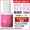 [Eyelash extensions, glue Pro10ml