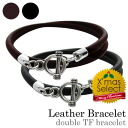 TF leather bracelets silver jewelry men's leather double