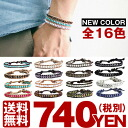 Wrapped in natural stone leather bracelet, シングルビーズ stones チャンルー type wrap bracelet men's leather