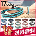 Double-wrapped natural stone twin leather bracelet, power stone reserves breath men's leather turquoise lap bless wrap bracelet Pack of pair bracelet fs3gm