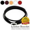 Slim leather bracelet (black) men's leather