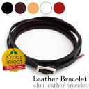 Slim leather bracelet (dark brown) men's leather