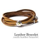 アースレザー bracelet leather