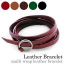 Multilap leather bracelet leather