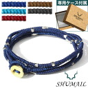 A wax cord lap bracelet brand: SHUMAIL accessories bracelet men fs3gm