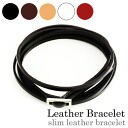 Slim leather bracelet (black) men's leather