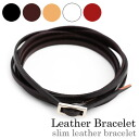 Slim leather bracelet (dark brown) men's leather