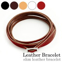 Slim leather bracelet (true red) men's leather
