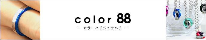 color88