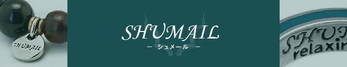 SHUMAIL
