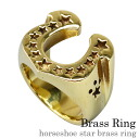 ホースシュースターブラス rings brass (brass) accessories wrapping free