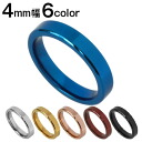 Color steel ring pair Mens Ring pair size stainless steel gold blue silver black simple unisex fs3gm