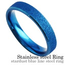 スターダストブルーライン steel ring stainless steel wrestling men's wrap free