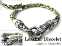 Silver accessories python snake leather bracelet (snake leather) men's leather