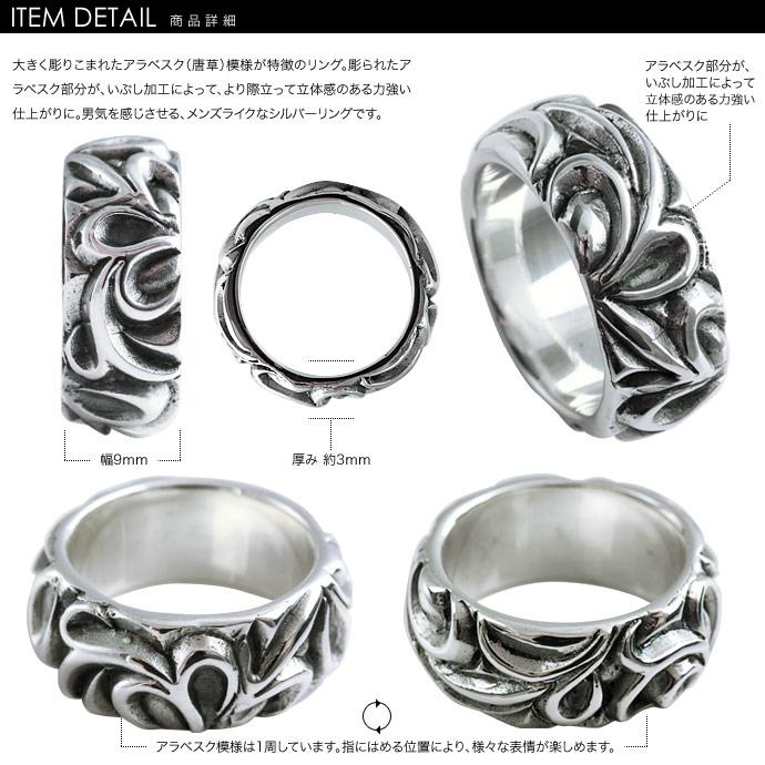 强花纹环 [银戒指,男士包免费