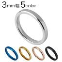 Color steel ring pair Mens Ring pair size [Torsten wrestling] Silver Gold blue black simple unisex fs3gm