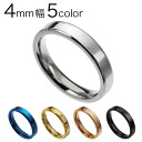 Color steel ring pair Mens Ring pair size stainless steel Silver Gold blue black simple unisex