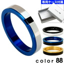 Mind colour ring Silver Blue Gold Ring ★ $ 0 stainless steel