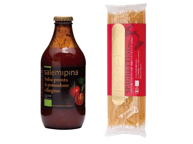 有機スパゲッティーニの写真