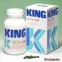Chlorella-king-d-2