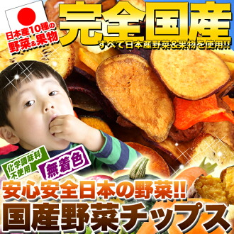 日本 ☆ 果蔬脆片試 50 g