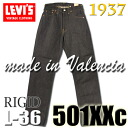 LEVIS 37201 0003 rigid length 36 inch, 1937 501 XXc Reprint Edition top button back 555 imprint Valencia sewing vintage big E red tab LVC red ears denim crotch rivet back strap laser patch 1999 release of dead stock