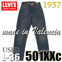 LEVIS 37201 0099 distressed machining length 36 inch, 1937 501 XXc Reprint Edition top button back 555 imprint Valencia sewing red ears denim made in United States vintage LVC big E red tab back strap laser patch 1999 release dead stock