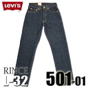 LEVIS 501 01WA rinse L32 Levis 00501-0887 VIC one wash size and original momotarō コーンミルズ Inc.-14 oz denim United States-MADE IN the USA アーキュエットステッチ 5 Pocket 1999 release dead stock