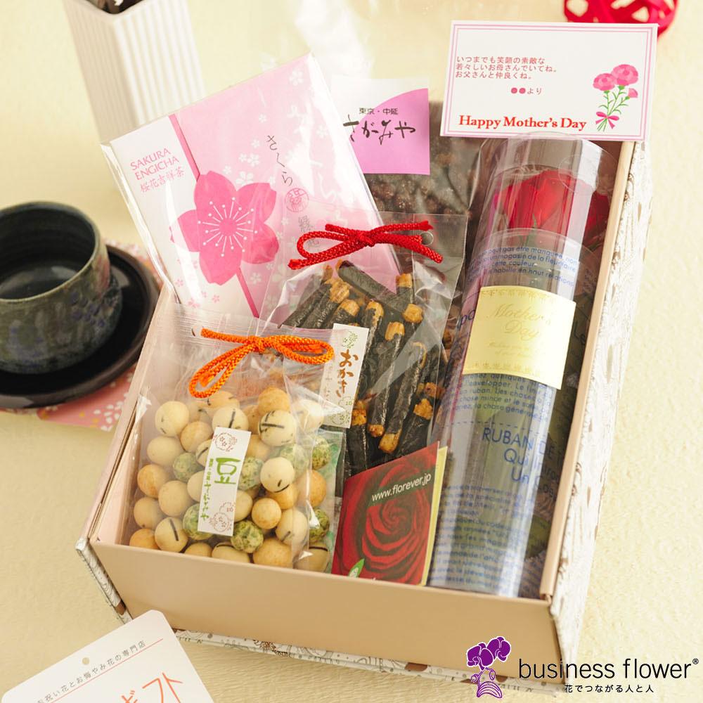 豆の老舗「豆のさがみや」贅沢和菓子と縁起茶と花のギフトセット