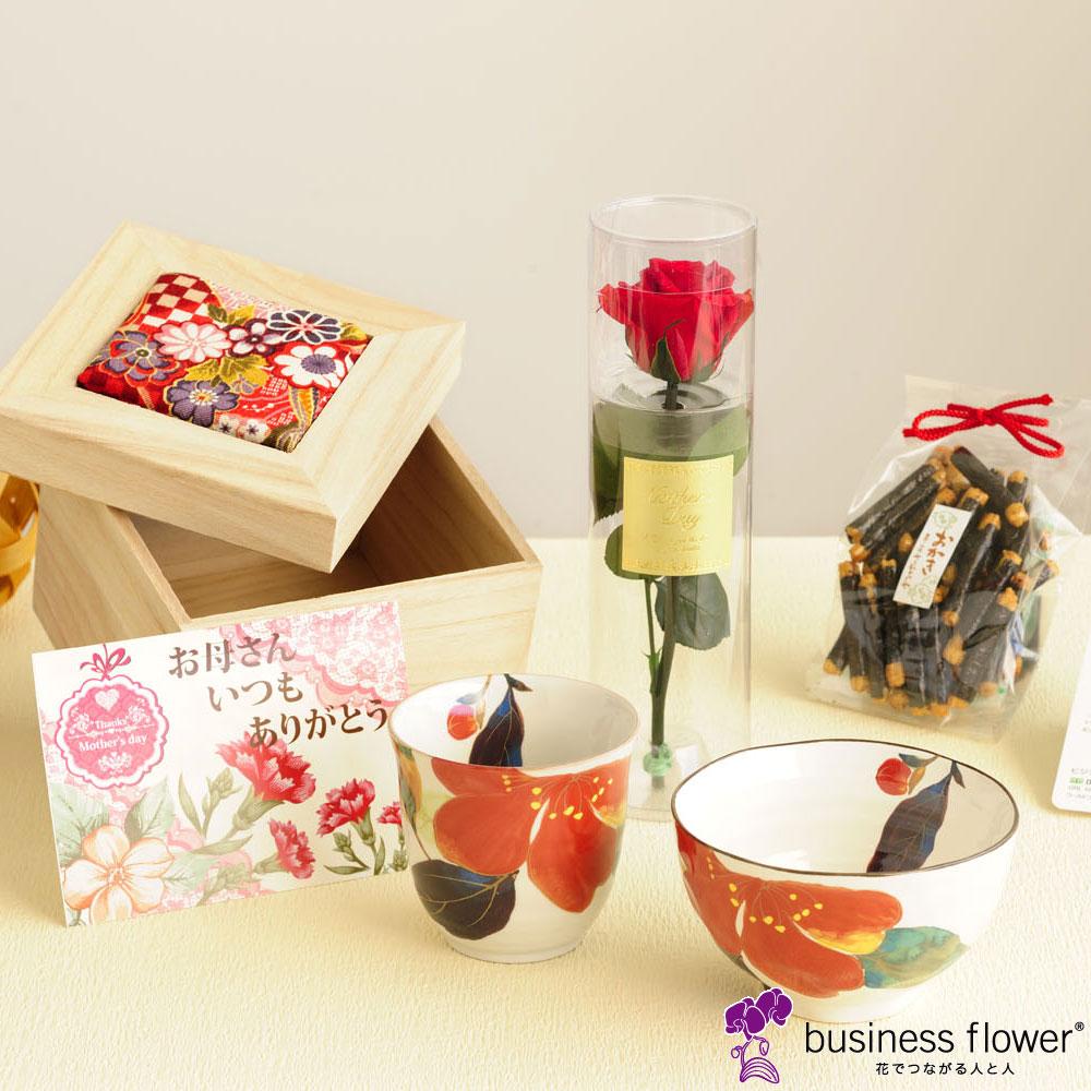 「美濃焼」(さざんか柄)とお菓子と花のギフトセット