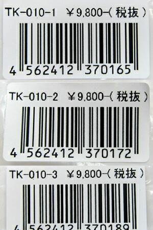 evidence-tk-010.jpg