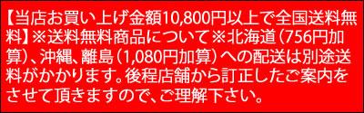 souryou-01.jpg
