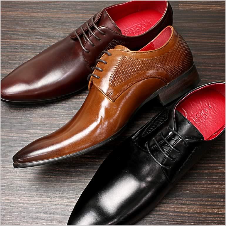 LUCIUS(ルシウス)メンズ革靴ドレスシューズ本革ビジネスシューズ革レザービジネスシューズ