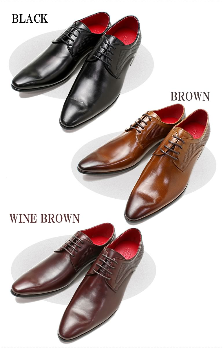 メンズ 革靴 ドレスシューズ 本革 ビジネスシューズ 革 レザー ビジネス シューズ/外羽根 紐靴/紳士/靴/紳士靴 [ブランド/フォーマル/結婚式/パーティ/ロングノーズ/