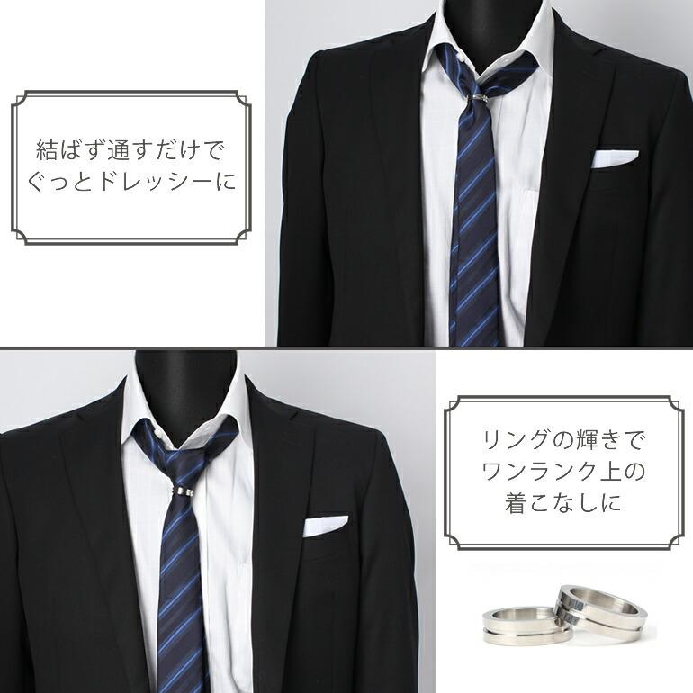 結婚式 二次会 ネクタイ 赤