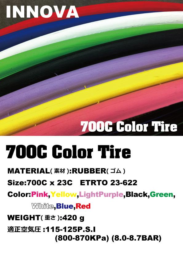 自転車の 自転車 カラータイヤ 700c : 700c カラー タイヤ 700 23c 自転車 ...