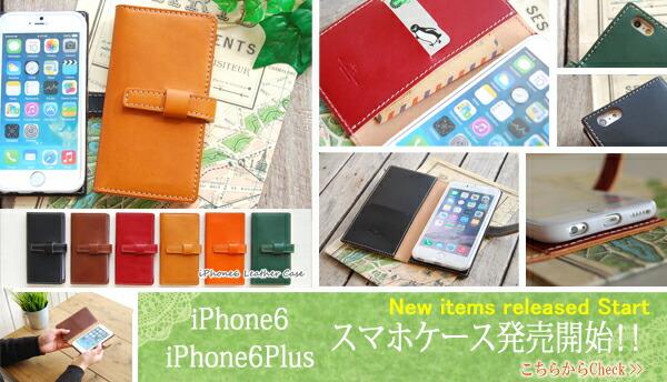 iphonecace6�������������