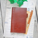 [System pocketbook ultra slim Bible size]