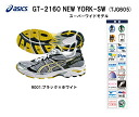 The big favorite of ASICs running shoes! Super wide model ♪ GT-2160NEW YORK-SW New York ( TJG605 )